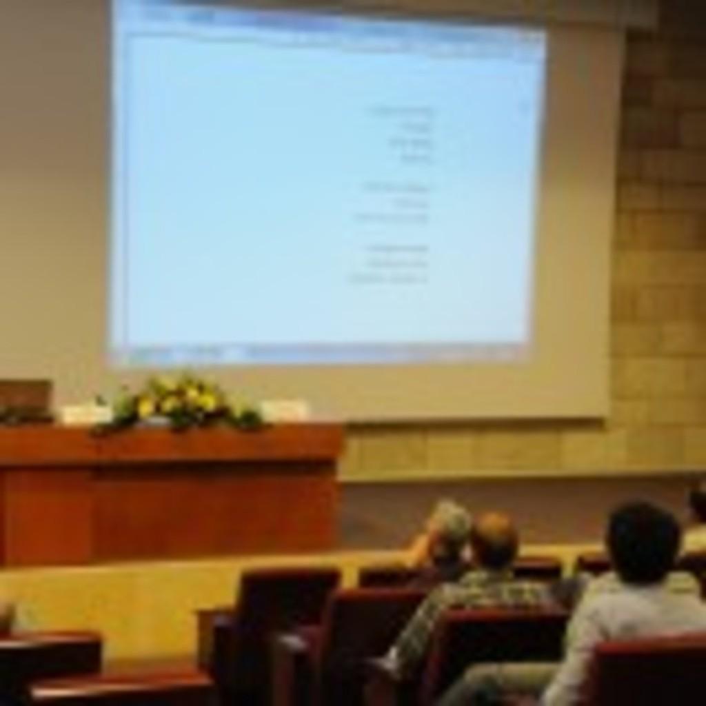 conf_2012-081